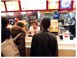 Mcdonalds japan older woman sales clerk